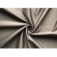 Buy cheap 250gsm dry fit 100% polyester tricot knit fabric dty interlock knitted fabric for suit from wholesalers