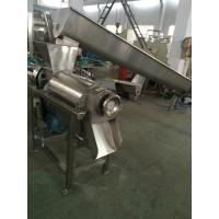 Buy cheap CE Canned Pineapple Water Juice Filling Machine Fruit Making Hot Filling Line from wholesalers
