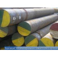 Buy cheap Alloy Steel Round Bar,Steel Round Bar from wholesalers