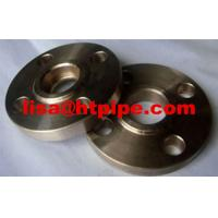 Wholesale C70600 LWN flange from china suppliers