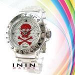 Buy cheap Quartz Wrist Watch Skull Dial Steel Bezel (SJ-072) from wholesalers