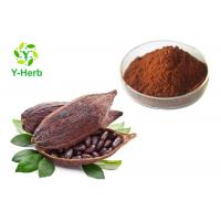 Buy cheap 10% 20% Theobromine Powder Natural Seed Polyphenols Alkalized Cocoa Bean Extract from wholesalers