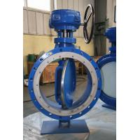 Buy cheap Double Eccentric Bi-Directional Metal Seated Butterfly Valve (D343H) from wholesalers