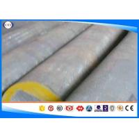 Buy cheap Gas Industries AISI 440B Stainless Steel Bar Round Bright DIN 1.4112 Steel Rod from wholesalers