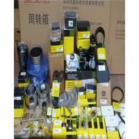 Wholesale USA  diesel engine parts, fuel  filters for ,RE509032,RE508633,SFC5515,RE507284 from china suppliers