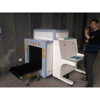 Wholesale Ce/ISO Certificated X-ray Baggage Scanner Luggage X Ray Machine 8065 Tunnel Size from china suppliers