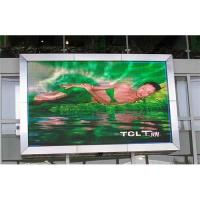 Buy cheap Outdoor LED display PH12 full color from wholesalers