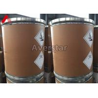 Buy cheap Synthetic Pyrethroid Agricultural Insecticides Tetramethrin 95% TC Skin Corrosion / Irritation from wholesalers