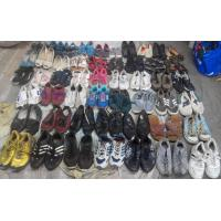 Buy cheap Mixed used shoes,used shoes and used clothing,second hand bags from wholesalers
