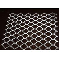 Buy cheap Steel Expanded Metal Sheet , Punched Metal Sheets 0.5m-2m Width 1-30m Length from wholesalers