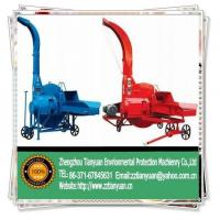 Buy cheap silage chaff cutter from wholesalers
