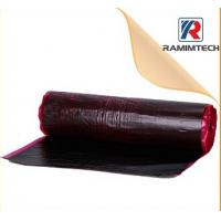 Buy cheap Uncured core rubber product