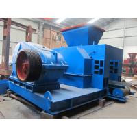 Buy cheap Charcoal Briquette Machine For Hot Sale from wholesalers