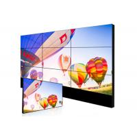 Buy cheap Clear Image Ultra Narrow Bezel Video Wall Display Information Boards For Transport from wholesalers