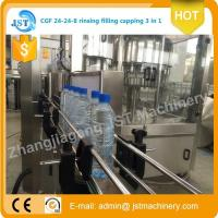 Buy cheap Latest Nigeria client drinking water bottling machine (4000bph ) from wholesalers