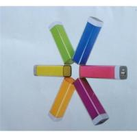 Buy cheap Travel High Capacity Colorful Mobile Phone Power Bank/ Portable Electricity Battery charger from wholesalers