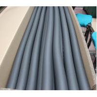 Buy cheap Superlon insulation pipe, insulated tube, insulation hose from wholesalers