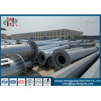 Buy cheap Dodecagonal Electric Galvanized Steel Pole / Long Steel Power Pole from wholesalers
