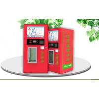 Travel Area Filtered Water Vending Machines , Hot Water Bottle Vending Machine Manufactures