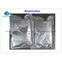 Buy cheap Pain Reliever Local Anesthetic 200 Mesh White Benzocaine Raw Powder For Topical Anaesthesia from wholesalers
