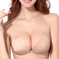 Buy cheap Latest Fashion Stylish Sexy Breathable Strapless Magic Bra from wholesalers