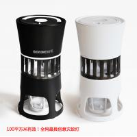 Buy cheap Anti Mosquito Trap high efficient mosquito killer lamp mosquito trap from wholesalers