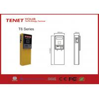T6 Series Entry Exit Terminal Vending Machine Manufactures