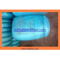 Buy cheap Toy,pillow,bedding Suffing/filling material PSF (polyester staple fiber)15D*32mm/64mm HC from wholesalers