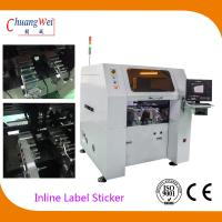 HTP10S-00 High Speed Sticker Machine With 1130*1096*1426mm Working Area Manufactures