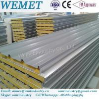 Buy cheap common glass wool fire proof insulated roof panel for steel warehouse from wholesalers