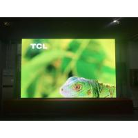 Buy cheap Large Indoor LED Video Wall Display 600mm * 337.5mm , Cabinet P2 LED Screen from wholesalers