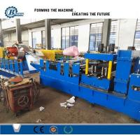Buy cheap Automatic C Z Shape Purlin Interchange Roll Forming Machine For Purlin from wholesalers