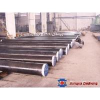 Buy cheap Forged Steel Round Bar (40CrNiMo7) from wholesalers