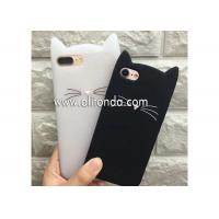 Wholesale Cute cartoon animal cat image silicone phone case supply iPhone phone cover wholesale girls promo gifts phone shell from china suppliers