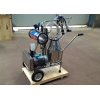 Buy cheap 220v , 40-60Hz Electric Motor Equipped Cow Milking Machine , Single Bucket Milker from wholesalers
