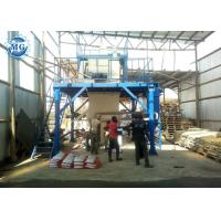 Buy cheap Semi-Auto Dry Mix Plant For Drymix Mortar Ceramic Tile Production Line from wholesalers