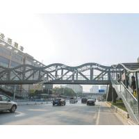 Buy cheap Pedestrian Overpass Structural Steel Bridge Design Shop Drawing and Metal Bridge Construction from wholesalers