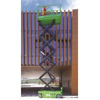 Buy cheap Electric Aerial Work Platform Lift Capacity 320kg Self-propelled Scissor Lift of Max 13.8m Working Height from wholesalers