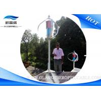 Wholesale Generator Wind Turbine Hybrid Electric System 600W 48V With Utility Design from china suppliers