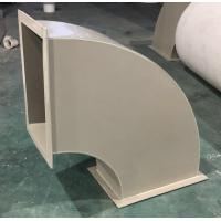 Buy cheap High Performance Square Waste Pipe , Sturdy Extruded Plastic Square Tubing from wholesalers