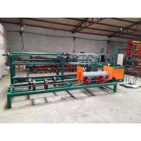 Buy cheap Double Wire  Chain Link Fence Equipment , PLC Control Chain Link Weaving MachineFor Fence from wholesalers