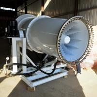 Buy cheap Garden Water Cannon For Dust Control / Air Pollution Dust Suppression Sprays from wholesalers