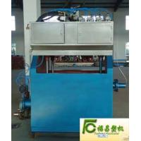 Buy cheap only $44000 whole egg tray/box machine FCZMW-2 from wholesalers