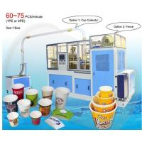 Buy cheap Auto Collection Automatic Packing Machine Paper Cup Forming Machine 12/32 Oz Capacity from wholesalers