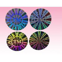 Buy cheap custom round hologram sticker holographic sticker label for sale manufacturer from wholesalers