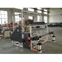 Buy cheap QH-1600A Auto Paper Roll Slitter Rewinder Machine 5.5 KW 200 M/Min Speed from wholesalers