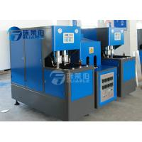 Wholesale Economical Plastic Bottle Blowing Machine Computer Controlled Operate Consistently from china suppliers