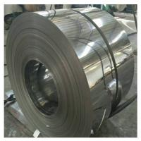 Buy cheap Cold Working Building Material 3A21 H112 Aluminium Coil Strip from wholesalers