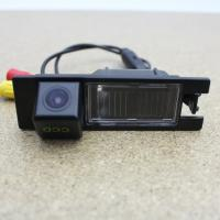 Buy cheap Eclipse rear view camera backup | Reverse-cameras from wholesalers