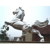 Wholesale Modern life size Stainless steel Horse Sculpture for garden decoration from china suppliers